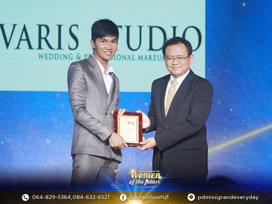 Varis Studio สนับสนุนชุดไทยแก่ผู้เข้าประกวด Miss Grand Nonthaburi 2020